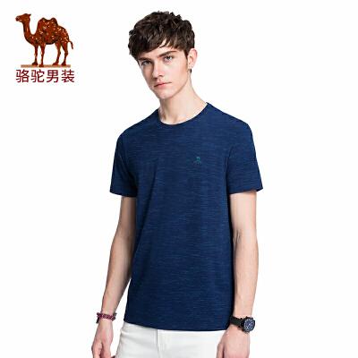 骆驼男装 夏装新款纯色圆领短袖t恤衫 男士简约休闲上衣服潮