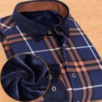 秋冬季男士加绒衬衣加厚商务休闲保暖衬衫爸爸装长袖格子衬衣