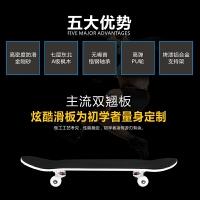 儿童代步公路4轮双翘滑板车 男女枫木四轮滑板