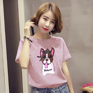 【多色可款选】短袖冰丝T恤上衣女2018夏装新款韩版体恤上衣宽松打底衫潮