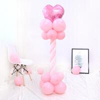 装饰摆件立柱气球生日气球装饰商场气球立柱结婚礼周岁百天百岁派对布置用品铝膜气球拱门装饰