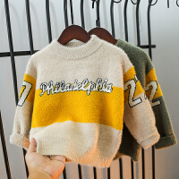 男童毛衣套头秋冬款新款洋气宝宝针织衫潮儿童打底线衣