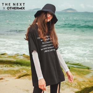 THE NEXT2017夏装新款刺绣字母设计宽大长款短袖T恤女N731