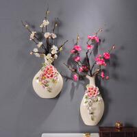 餐厅墙面装饰品挂件客厅沙发背景墙玄关中式墙上花瓶壁饰创意家居 2款花瓶一套带红白腊梅 一套配什么花备注