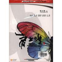 肩上蝶DVD9( 货号:22661100510353)