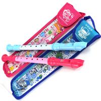 儿童教学型竖笛口哨笛子乐器玩具
