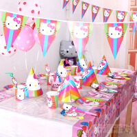 儿童生日派对宝宝周岁生日kt猫派对用品装饰布置套餐6人套装