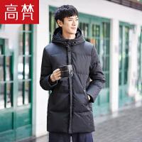 【1件3折 到手价:219元】高梵冬季新款休闲连帽中长款羽绒服男 时尚帅气韩版保暖外套
