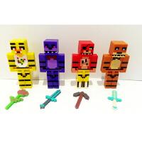 玩具熊的五夜后宫模型Minecraft积木人我的世界人偶可动公仔玩具