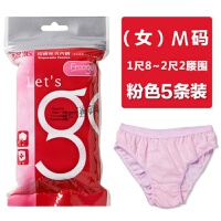 出差出国旅游用品套装 出门泰国旅行便携神器装备一次性内裤 【粉色】女 尺码:M码