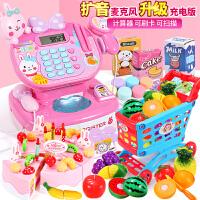 超市过家家玩具女孩女童收银台儿童收银机玩具套装3-6-7-10岁