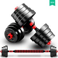 【支持礼品卡】哑铃男士健身家用20/30公斤特价亚玲锻炼器材可调节亚玲男一对 p4n
