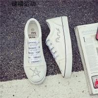黑色板鞋帆布鞋女秋冬季新款冬鞋韩版百搭ulzzang原宿风学生