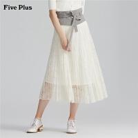 Five Plus2019新款女夏装蕾丝半身裙女高腰百褶裙中长款裙子仙气