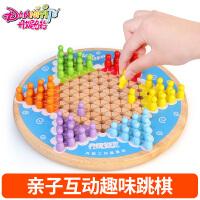 木质彩色跳棋儿童3-7岁男孩女孩趣味益智早教启蒙智力比赛玩具
