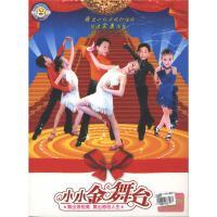 小小金舞台-内附儿童电子吉他(10DVD)( 货号:78878020324)