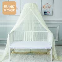 婴儿床蚊帐儿童宝宝夏季防蚊可升降折叠带支架无底小孩蚊帐 浅黄色 落地式