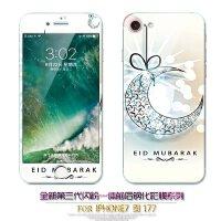 【包邮】MUNU 苹果 iPhone7全覆盖钢化彩膜 iPhone8手机钢化膜 苹果7 iPhone7 4.7英寸 卡