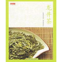 【新书店正版】龙井茶/品茶馆 读图时代 中国轻工业出版社