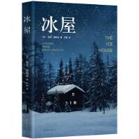 【新书店正版】冰屋,(英)米涅・渥特丝,严韵,南海出版社9787544277440