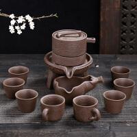 全自动紫砂石磨功夫茶具套装懒人茶杯防烫整套礼品泡茶器时来运转