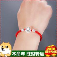 纯银十二生肖红绳手链简约手绳本命年属狗礼物男女转运珠个性饰品