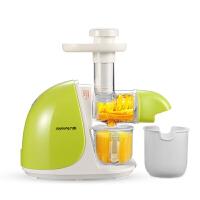 九阳 JYZ-E5 卧式原汁机 榨汁机慢速高出汁可榨甘蔗