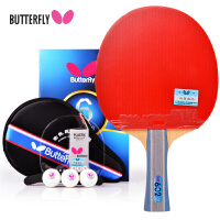 新款六星乒乓球拍TBC601/602/603六星级乒乓板直横拍