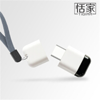 七夕礼物 适用于苹果8手机发射器7/6s苹果X红外遥控器头se安卓通用 安卓Micro充电口专用