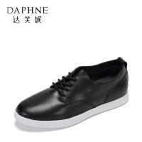 【12.12提前购2件2折】Daphne/达芙妮秋款头层牛皮低帮鞋 圆头深口系带休闲女鞋