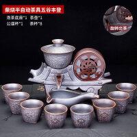 懒人茶具套装泡茶壶家用功夫茶杯石磨半自动现代简约办公室陶瓷器送父亲送朋友