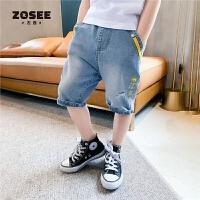【2件2折】左西男童短裤夏装儿童裤子牛仔中裤薄款五分裤中大童夏季2021新款
