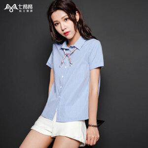 【限时秒杀价43.8】七格格夏款蓝白条纹休闲翻领单排扣蝴蝶结清新短袖衬衫女