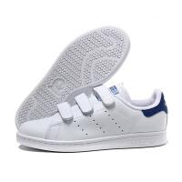 adidas阿迪达斯三叶草女子板鞋20STANSMITH运动鞋CQ2788
