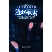 封面有墨痕-正版图书 连环 (英)斯科菲尔德,吴俊 9787501443192 群众出版社