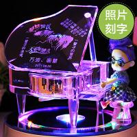 旋转水晶钢琴音乐盒八音盒子天空之城创意生日礼物女生送女孩定制 遥控MP4音乐盒 + 灯座
