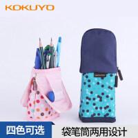 日本KOKUYO国誉WSG-PC42可变身创意笔筒/化妆包/笔袋站立式笔袋