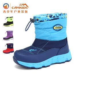 CAMKIDS冬季女童靴男童棉靴户外中大童中筒靴儿童雪地靴加绒