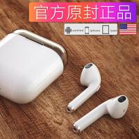 蓝牙耳机无线苹果iPhone7/8双耳airpods入耳式 迷你 超小 iPhoneX蓝牙耳机 苹果 安卓 小米 华为