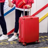 七夕礼物包角24寸行李箱 时尚拉杆箱万向轮旅行箱 登机密码箱