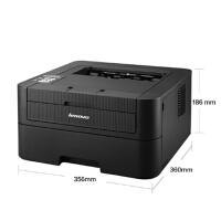 联想激光打印机小新LJ2268W 联想黑白激光打印机 家用办公打印A4幅面 WiFi远程无线打印 激光打印不堵头,鼓粉