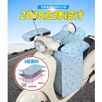 电动车挡风被夏季电瓶车防晒遮阳罩电动摩托车夏天分体薄款挡风罩