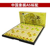 中国象棋套装大号磁石磁性先行者折叠棋盘专业入门礼物亚克力