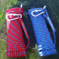 攀登绳套装 攀登山绳子户外安全绳攀岩速降耐磨尼龙静力绳索降装备HW