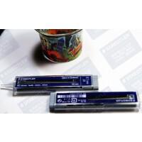 施德楼STAEDTLER 255 自动铅笔|笔芯|替芯 0.5|0.7 2B|HB 40根装