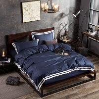 家纺新款素颜TB风喷气纯棉四件套纯色床单全棉被套双人1.8米床 标准1.5-1.8米床(被套200*320床单24