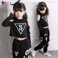 儿童爵士舞服装演出服套装女嘻哈舞蹈服表演服潮