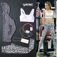 瑜伽服套装秋冬健身房三件套修身显瘦健身服女速干跑步裤