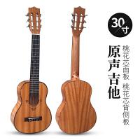 吉他里里六弦小吉他古典30寸儿童电箱单板旅行吉他丽丽28寸