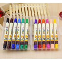 乐智儿童学生旋转蜡笔12色18色24色不脏手油画棒奖品礼物
